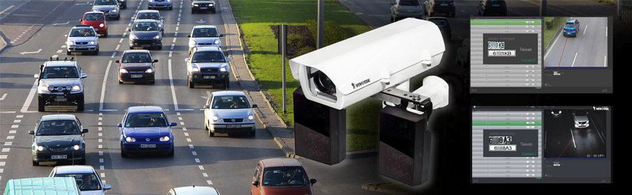 Создание интегрированных систем видеонаблюдения и RFID