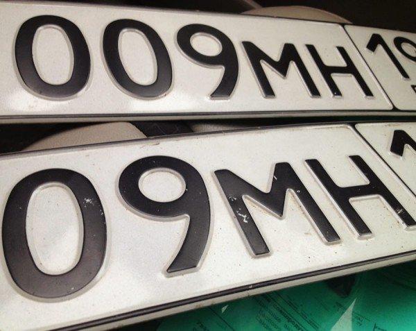 Распознавание автомобильных номеров